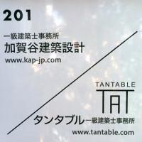 COS下北沢の春、ベンチお手入れ・201号の看板完成!
