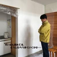 COS下北沢 ホール漆喰プチ補修